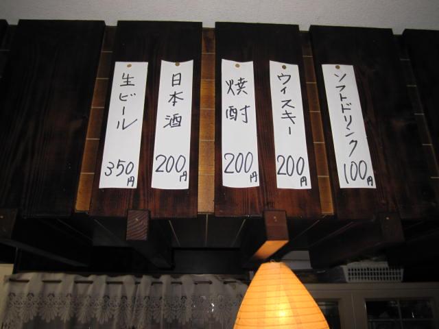 suzukiya (5).jpg