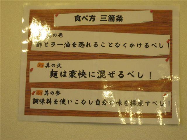 takao (3).jpg