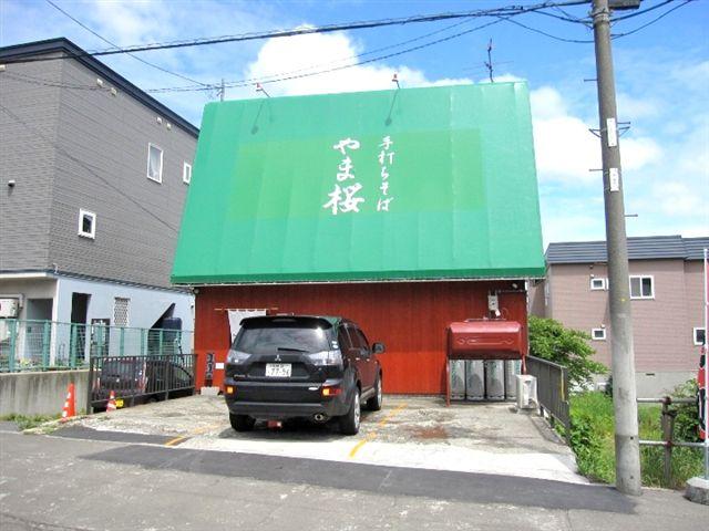 yamasakura外観.jpg