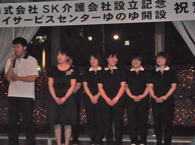 yunoyu (11).jpg